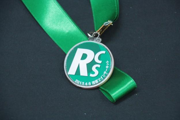 RFC茂原メダル