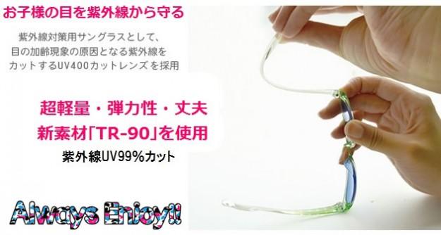 Photo01_サングラス_image_RCS