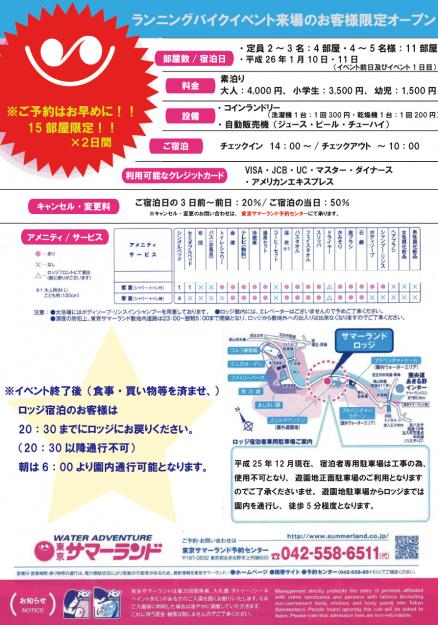 スクリーンショット 2013-12-13 13.28.59
