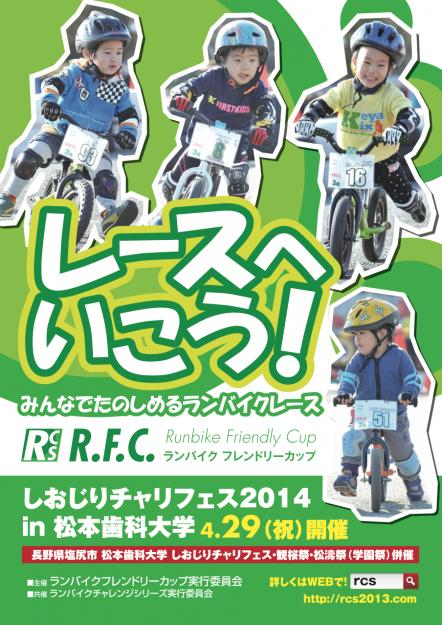 RFC0429