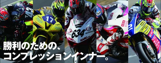 bg-bike