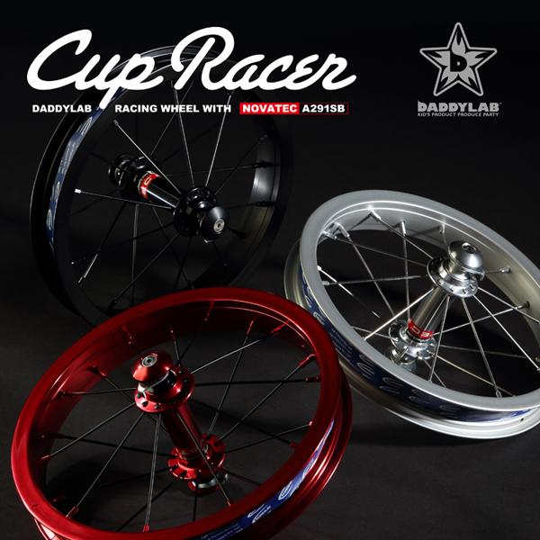 Cup_Racer