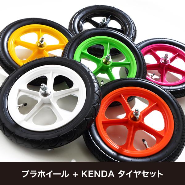 Plastic_Wheel