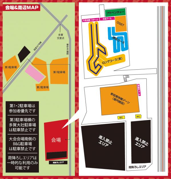 shiga_map