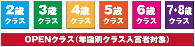 スクリーンショット 2014-12-09 10.26.35