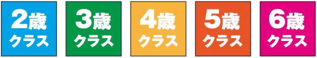 スクリーンショット 2014-12-09 10.26.53