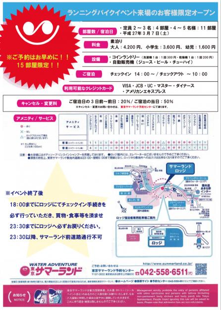 スクリーンショット 2015-02-13 11.34.43
