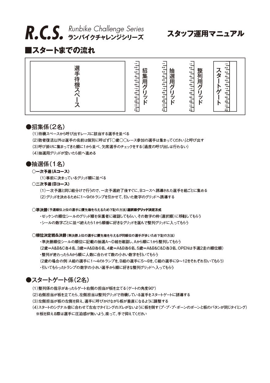 スクリーンショット 2015-03-04 9.29.53