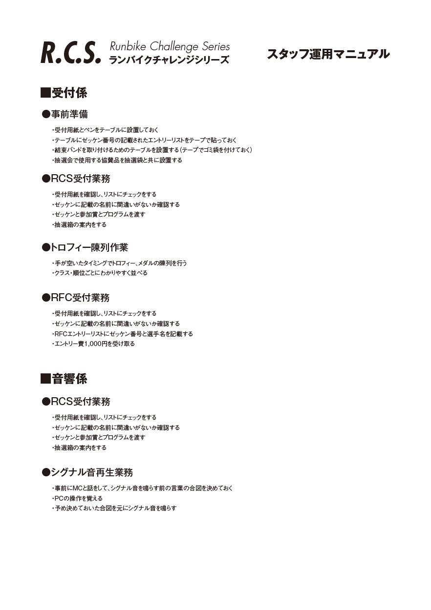 スクリーンショット 2015-03-04 9.30.31