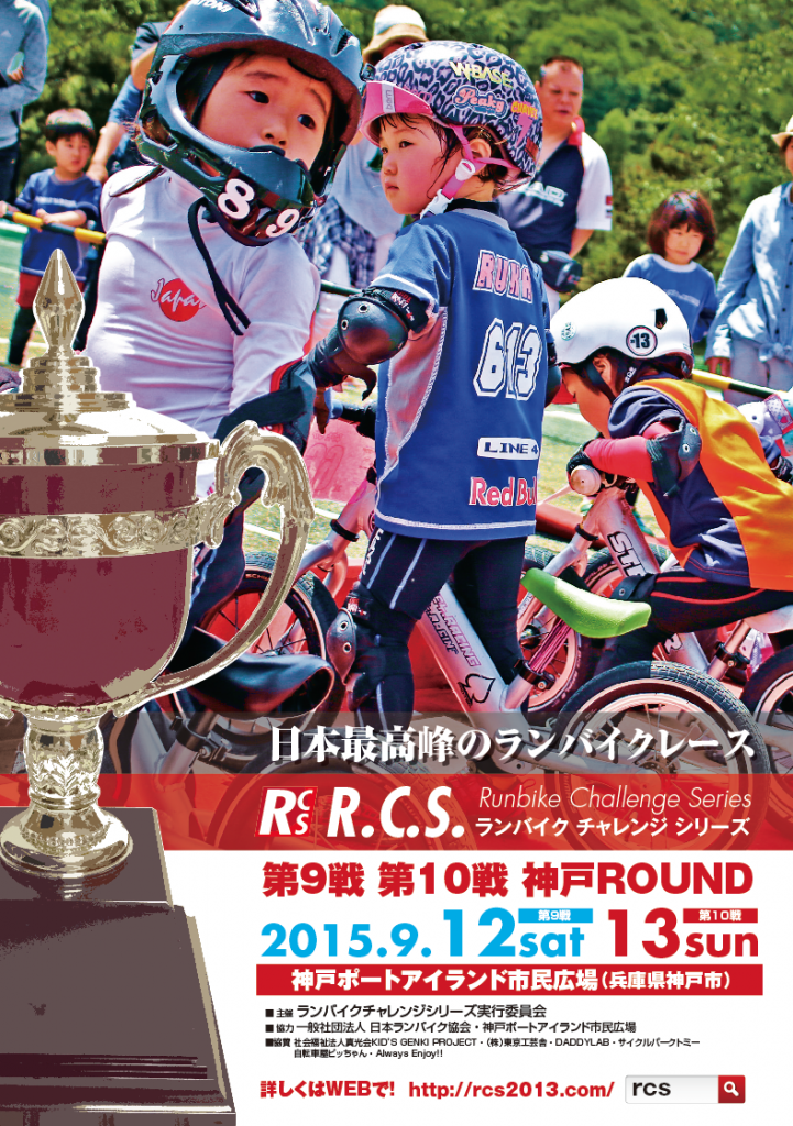 201509poster