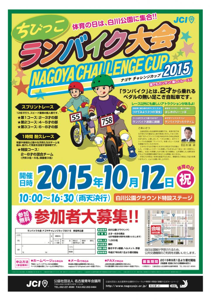 スクリーンショット 2015-09-04 16.59.40