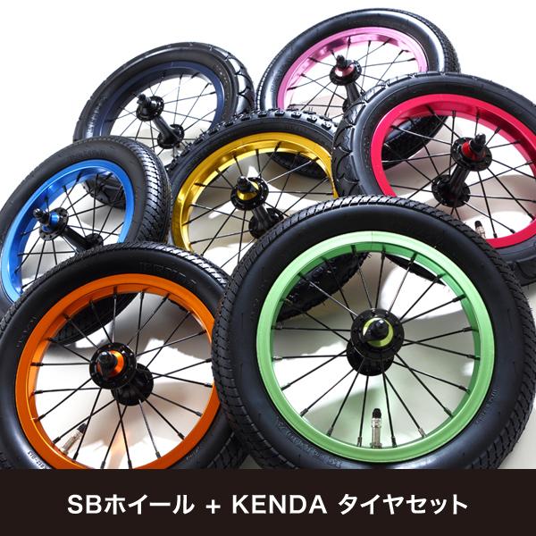 SB_Spoke_Wheel